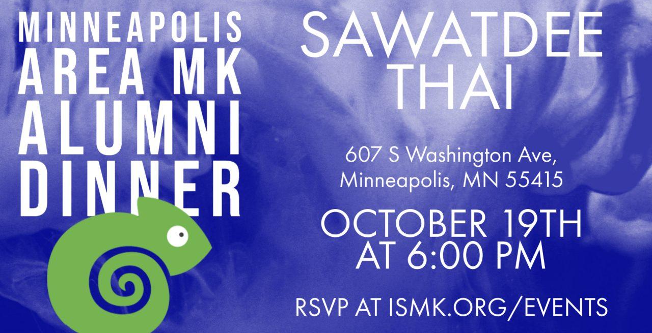 Minneapolis Area MK Alumni Dinner